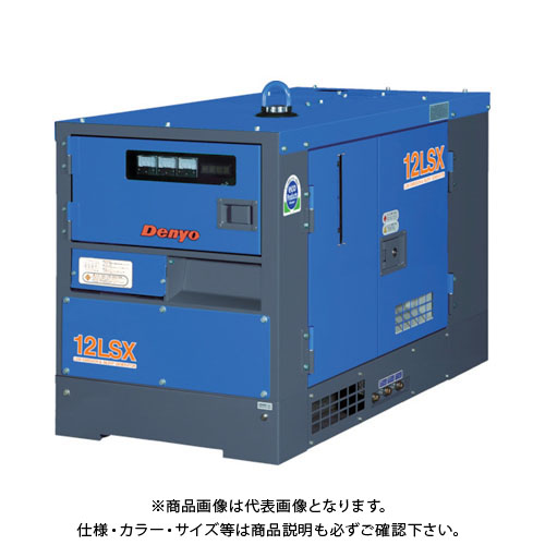【直送品】デンヨー 防音型ディーゼルエンジン発電機 TLG-12LSX