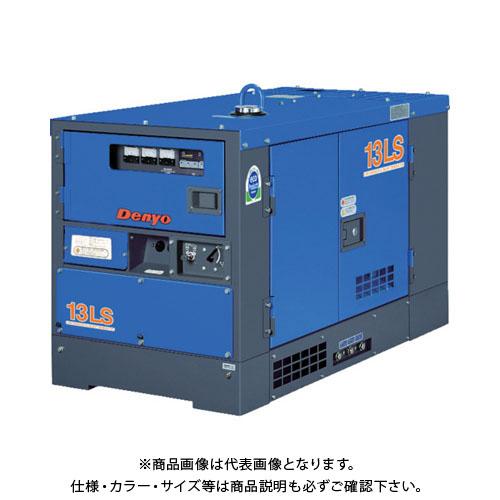 【直送品】 デンヨー 防音型ディーゼルエンジン発電機 TLG-13LSY