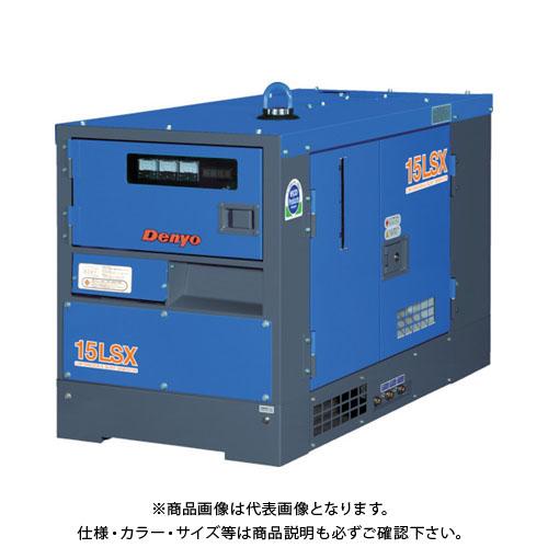 【直送品】デンヨー 防音型ディーゼルエンジン発電機 13/15kVA(50/60Hz) TLG-15LSX