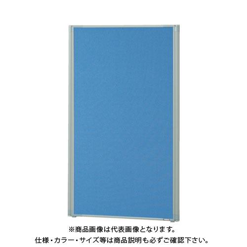 【直送品】 ブルー 全面布張り W600XH1165 TLP-1206A-B TRUSCO ローパーティション