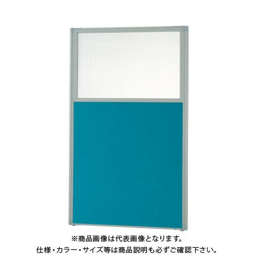 【直送品】 TRUSCO ローパーティション 上部半透明 W900XH1465 ブルー TLP-1509U-B