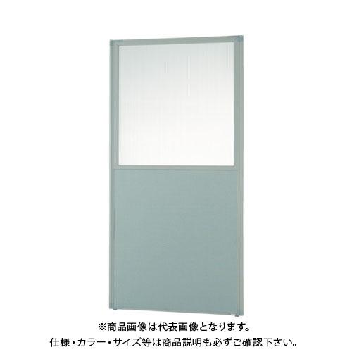 【直送品】 TRUSCO ローパーティション 上部半透明 W900XH1765 グリーン TLP-1809U-GN