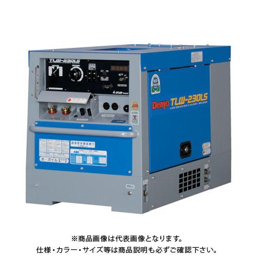 【直送品】 デンヨー 防音型ディーゼルエンジン溶接機 TLW-230LS
