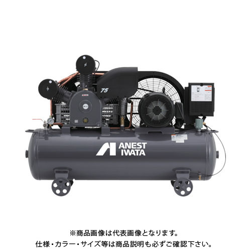 【直送品】 アネスト岩田 レシプロコンプレッサ(タンクマウント・オイルタイプ) 50Hz TLP110EG-14M5