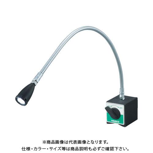 TRUSCO LEDフレキシブルライト 全高591mm TML-500-1