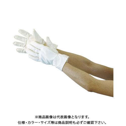 TRUSCO クリーンルーム用耐熱手袋28CM TMZ-780F