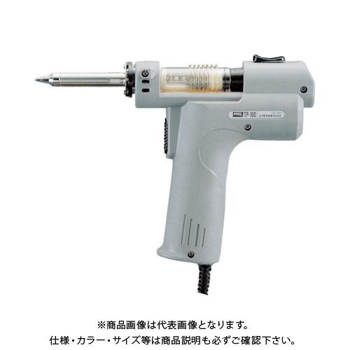 グット ポータブル自動ハンダ吸取器 (1S(PK)=1台入) TP-100