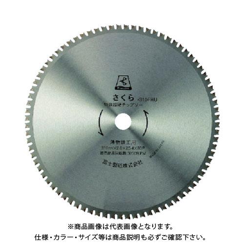 富士 サーメットチップソーさくら305S(ステン用) TP305S