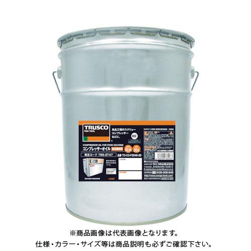 【公式ショップ】 【直送品】TRUSCO TO-CO-F3246-20 食品機械用 コンプレッサーオイル 20L 食品機械用 20L TO-CO-F3246-20, WILD PARTY:af3973ea --- sobredotnet.fredericoemidio.com