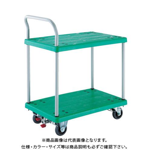 【直送品】TRUSCO グランカート 片袖2段 4輪リングストッパー付 TP-704JKRS-4