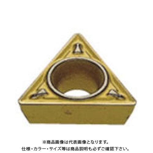三菱 チップ COAT 10個 TPMH160308-MV:US7020