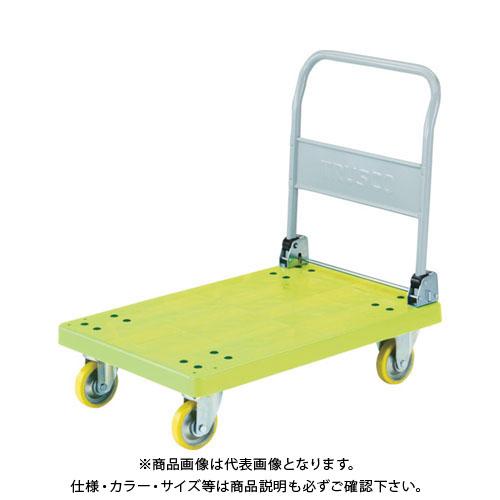 【直送品】TRUSCO 帯電防止性グランカート 折りたたみハンドル 900X605 TP-E901
