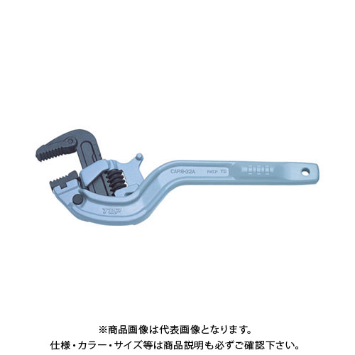 (亜鉛メッキ鋼) 白管用 松阪鉄工所 アルミ鍛造柄 コーナーレンチ MCC CWALAD-450mm