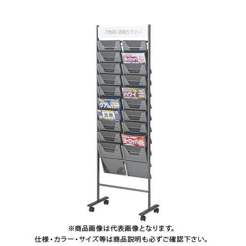 【直送品】 ノーリツ A4サイズパンフレットスタンド(552X380X1640) TPS-K220D