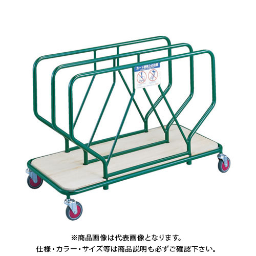 【個別送料2000円】【直送品】 太幸 マルチカート TR-200 TR200