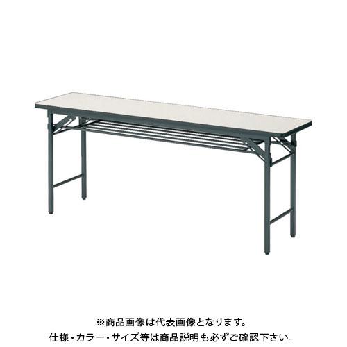 【運賃見積り】【直送品】 TRUSCO 折りたたみ会議用テーブル 1800X600XH700 アイボリ TS-1860:IV