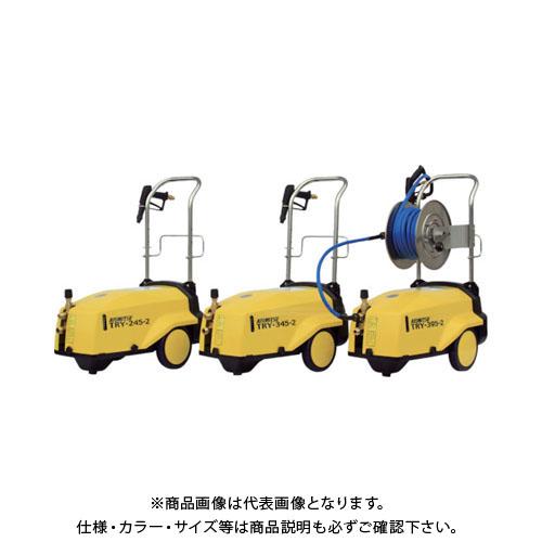 【運賃見積り】【直送品】 有光 高圧洗浄機 TRY-345ー2 60Hz TRY-345-2 60HZ