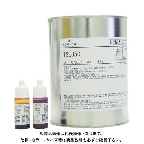モメンティブ 型取り用液状シリコーンゴム 主剤 TSE350-1