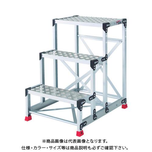 【個別送料1000円】【直送品】 TRUSCO 作業用踏台 アルミ製・縞板タイプ 天板寸法600X400XH900 TSFC-369
