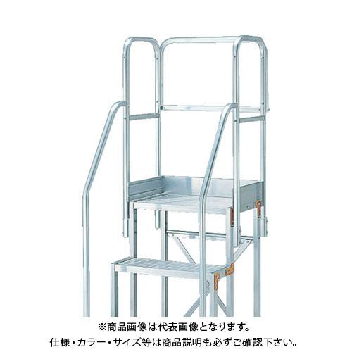 【個別送料1000円】【直送品】 TRUSCO 作業用踏台用手すり H900 階段両手すり天場三方 TSF-TE22