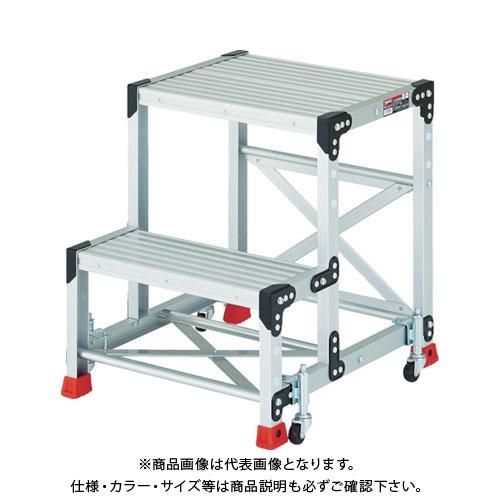 【運賃見積り】【直送品】TRUSCO 踏台2段 手すり スプリングキャスター3A TSF-256TE16SC3A