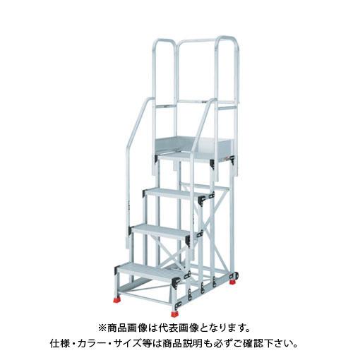 【運賃見積り】【直送品】TRUSCO 踏台 5段本体 両手すり天場三方 TSF-51015TE10