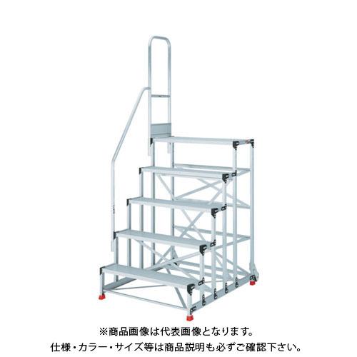 【運賃見積り】【直送品】TRUSCO 踏台 5段本体 片手すり1100 TSF-51015TE811H
