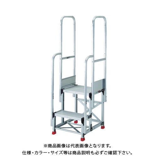 【運賃見積り】【直送品】TRUSCO 踏台 2段本体 階段両手すり TSF-256TE17