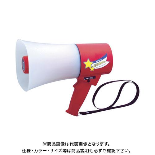 ノボル レイニーメガホン蓄光型ルミナス 6Wサイレン音付 耐水仕様(電池別売) TS-633L
