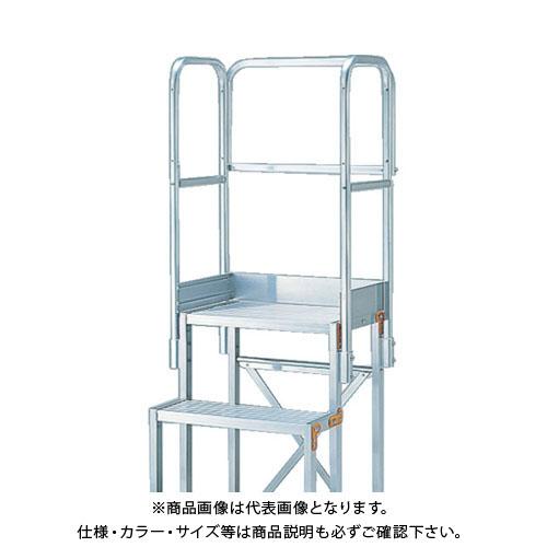TRUSCO H1100 階段片手すり天場三方 TSF-51025用 TSF-TE11-11H-250