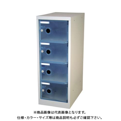【個別送料1000円】【直送品】 TRUSCO スケルトンロッカー 1列X4段 ブルー TSL4-B