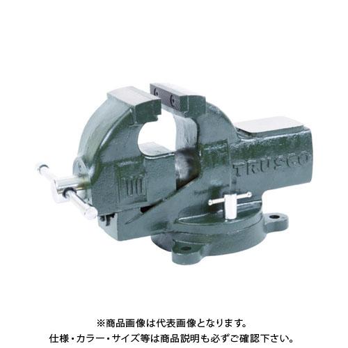 【個別送料1000円】【直送品】 TRUSCO 強力アプライトバイス(回転台付タイプ) 150mm TSRV-150