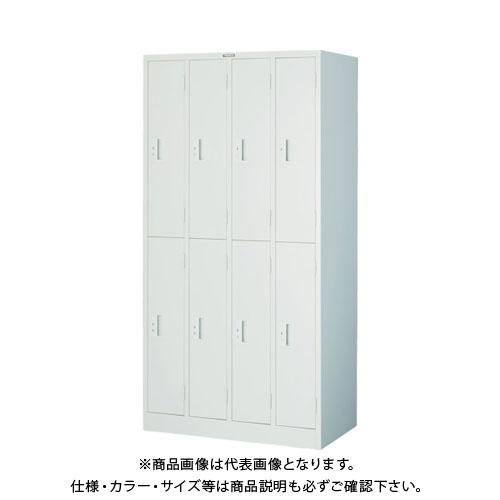 【個別送料2000円】【直送品】 TRUSCO シンプルロッカー 8人用 900X515XH1790 ホワイト TSWL-8
