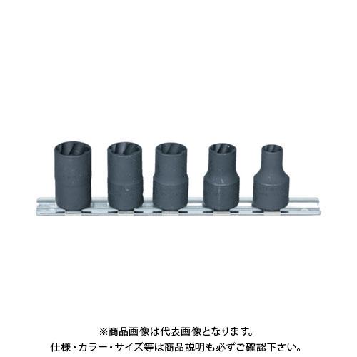 TRUSCO なめたボルト TTS3-5SET・ナット外し用ツイストソケット 8~14mm TRUSCO 8~14mm TTS3-5SET, ブランディール:cca6aebd --- officewill.xsrv.jp