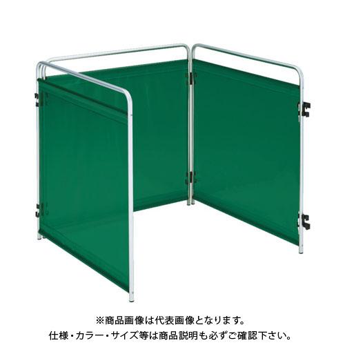 【運賃見積り】 TTY3-900-GN【直送品】TRUSCO グリーン 小型溶接遮光フェンス 900mm角 三面セット グリーン 900mm角 TTY3-900-GN, NORTH LEAF:0037011e --- sunward.msk.ru