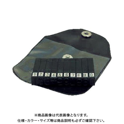 浦谷 ハイス精密組合刻印 数字セット5.0mm UC-50S