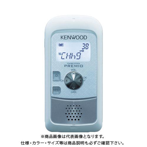 ケンウッド 特定小電力トランシーバー UBZ-S20WH