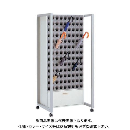 【直送品】 テラモト オブリークアーバン S117-S UB-285-817-0