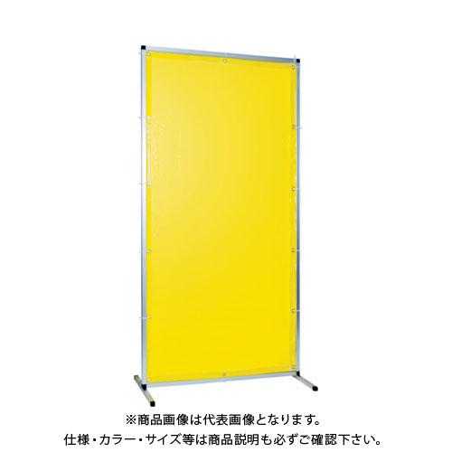 【運賃見積り】【直送品】TRUSCO 溶接用遮光フェンス アルミ製 W1000XH1500 イエロー TYAF-1015-Y