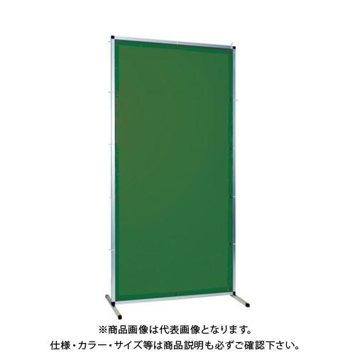 【運賃見積り】【直送品】TRUSCO 溶接用遮光フェンス アルミ製 W1000XH2000 ダークグリ TYAF-1020-DG