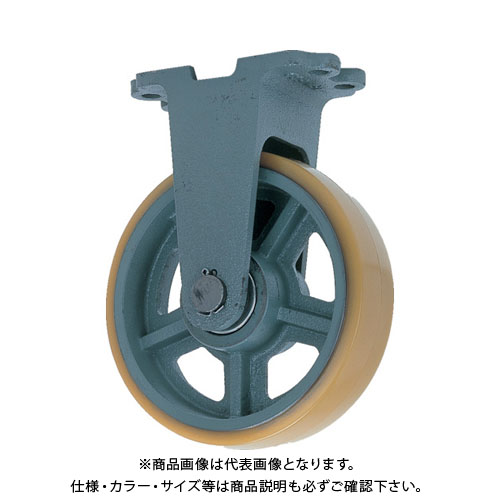 ヨドノ 鋳物重荷重用ウレタン車輪固定車付き UHBーk250X75 UHB-K250X75