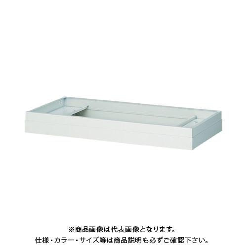 【個別送料2000円】【直送品】 TRUSCO U型壁面書庫 笠木 H60~100 ホワイト UW-610CK