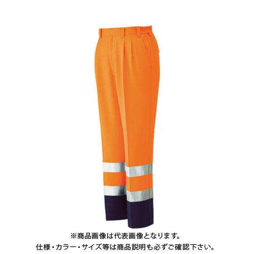 ミドリ安全 高視認 イージーフレックスパンツ オレンジ S VE 325-SITA-S