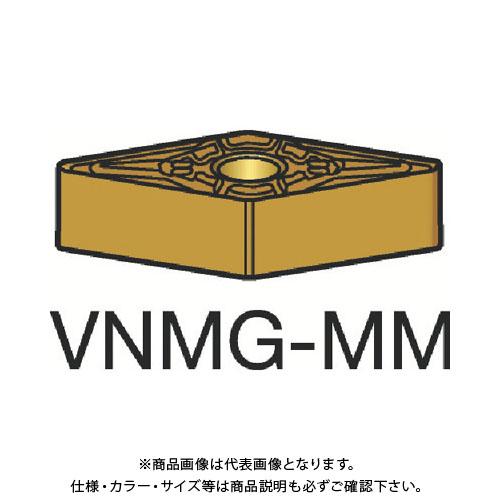 サンドビック T-Max P 旋削用ネガ・チップ 2015 COAT 10個 VNMG 16 04 08-MM:2015