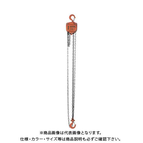 【運賃見積り】【直送品】バイタル チェンブロック1.0トン VP5-10
