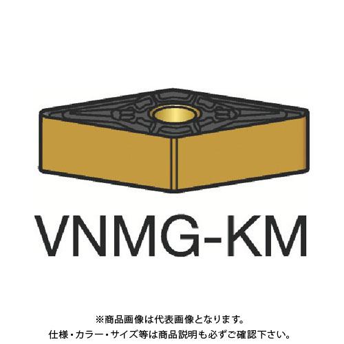 サンドビック T-Max P 旋削用ネガ・チップ 3210 COAT 10個 VNMG 16 04 12-KM:3210