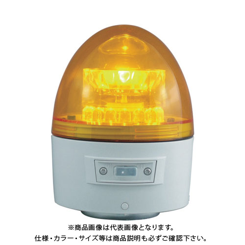 NIKKEI ニコカプセル VL11B型 LED回転灯 118パイ 黄 VL11B-003AY