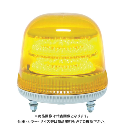 NIKKEI ニコモア VL17R型 LED回転灯 170パイ 黄 VL17M-024AY