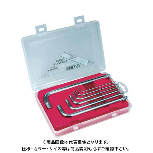 エイト 六角棒スパナ ステンレス製 テーパーヘッド セミロング セット VS-7C