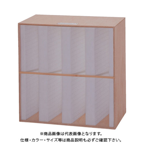 【直送品】バイリーン エコアルファ 305×610×290 VZ-95M-28V